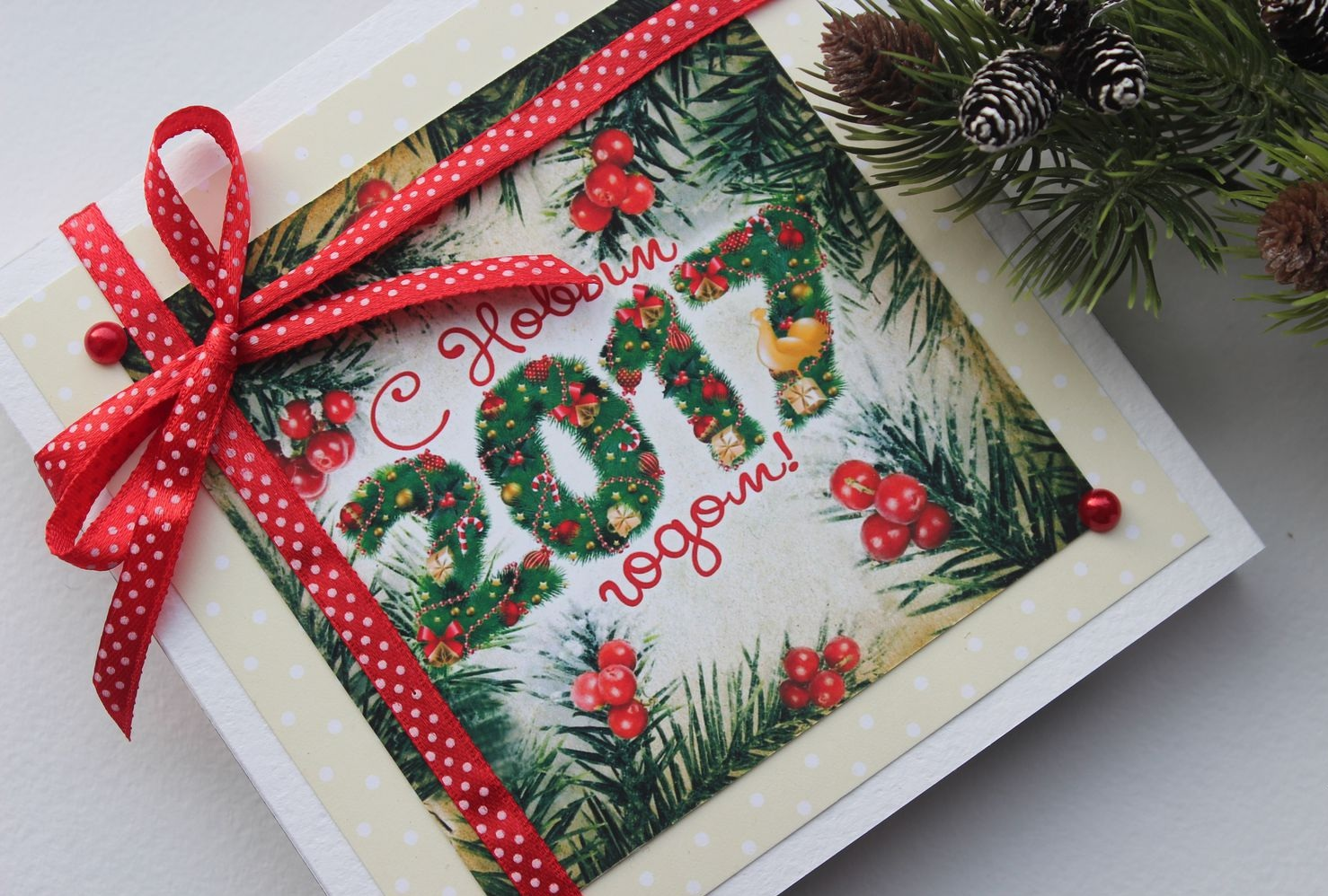 Видео поздравление к новому году своими руками, открытки детям пожеланиями